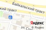 Схема проезда до компании BeerЛога в Новой Разводной