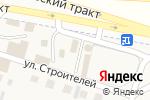 Схема проезда до компании Скоростной участок в Новой Разводной