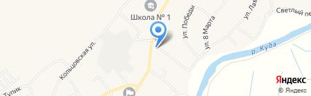 Не болей и К на карте Хомутово