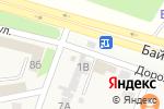 Схема проезда до компании Русское поле в Молодёжном