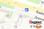 Схема проезда до компании Виктан-Алко в Молодёжном