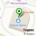Местоположение компании Все для уборки и автомоек