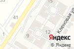 Схема проезда до компании Байкальский Форт в Новолисихе