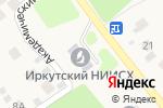 Схема проезда до компании Иркутский научно-исследовательский институт сельского хозяйства, ФГБНУ в Пивоварихе