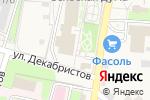 Схема проезда до компании Сибиряк в Ойке