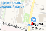 Схема проезда до компании Сибирячка в Ойке
