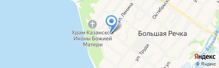Почтовое отделение на карте Большой Речки