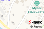 Схема проезда до компании Байкал1 в Листвянке