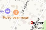 Схема проезда до компании Байкальский музей самоцветов в Листвянке