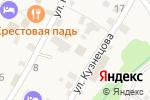 Схема проезда до компании Байкальская сказка в Листвянке