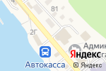 Схема проезда до компании Маяк в Листвянке