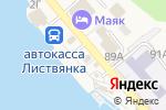 Схема проезда до компании Сувениры на причале в Листвянке
