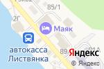 Схема проезда до компании ЗАГС Иркутского района в Листвянке