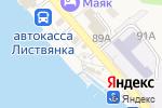 Схема проезда до компании Банкомат, Сбербанк, ПАО в Листвянке