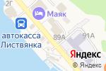 Схема проезда до компании Сеть магазинов сувенирной продукции в Листвянке