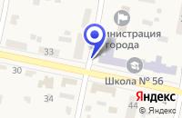 Схема проезда до компании КАБАНСКИЙ РУС СИБИРЬТЕЛЕКОМ в Кабанске