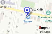 Схема проезда до компании ПРОДОВОЛЬСТВЕННЫЙ МАГАЗИН ДЛЯ ВАС в Кабанске