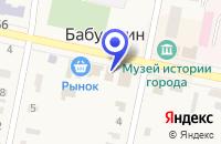 Схема проезда до компании ПРОДОВОЛЬСТВЕННЫЙ МАГАЗИН БЕРЕЗКА в Кабанске