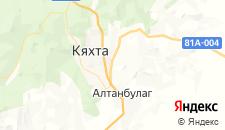 Отели города Кяхта на карте