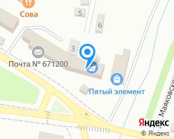 Схема местоположения почтового отделения 671200