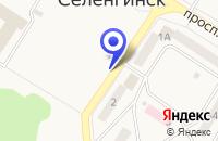 Схема проезда до компании АПТЕКА НОВАЯ в Кабанске