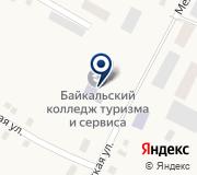 Байкальский колледж туризма и сервиса