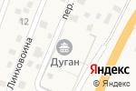 Схема проезда до компании Дуган в Нуре-Селении