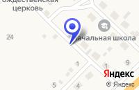 Схема проезда до компании БУРЯТЭНЕРГО в Тарбагатае
