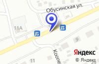Схема проезда до компании ЧП МАГАЗИН ЧИНАР-1 в Таксиме
