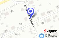 Схема проезда до компании ТФ ЗАРЯ в Улан-Удэ