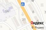 Схема проезда до компании Qiwi в Сотниково
