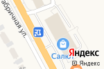 Схема проезда до компании Центровой в Сотниково