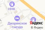 Схема проезда до компании Дворянское гнездо в Сотниково