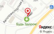Автосервис Автосервис в Улан-Удэ - Дорожная улица, 42: услуги, отзывы, официальный сайт, карта проезда