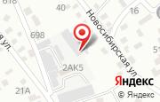 Автосервис Левый берег в Улан-Удэ - Грачевская, 2а: услуги, отзывы, официальный сайт, карта проезда