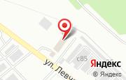 Автосервис Завгар-Авто в Улан-Удэ - Левченко, 2а: услуги, отзывы, официальный сайт, карта проезда