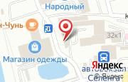 Автосервис АвтоЛидер в Улан-Удэ - Корабельная, 30: услуги, отзывы, официальный сайт, карта проезда