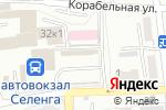 Схема проезда до компании Quickpay в Улан-Удэ