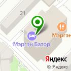 Местоположение компании Бизнес Форвард Байкал