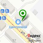 Местоположение компании Сибирь