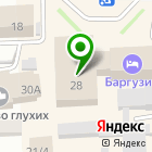 Местоположение компании Бурятпроектреставрация