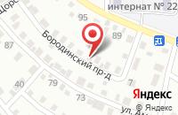 Схема проезда до компании Фифа в Подольске