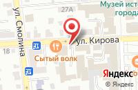 Схема проезда до компании Агентство По Связям С Общественностью «Имидж-Про» в Улан-Удэ