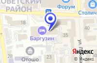 Схема проезда до компании РЕДАКЦИЯ ВПЕРЕД в Заиграеве