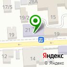 Местоположение компании Детский сад №3, Колобок