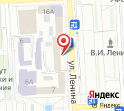 Федеральная кадастровая палата Федеральной службы государственной регистрации кадастра и картографии ФГБУ