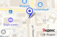 Схема проезда до компании ОСБ 8601/0124 СБЕРЕГАТЕЛЬНЫЙ БАНК РФ в Тарбагатае