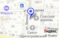 Схема проезда до компании Ф ПРОДОВОЛЬСТВЕННЫЙ МАГАЗИН ЭКСПРЕСС в Кабанске
