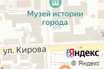 Схема проезда до компании Меркурий в Улан-Удэ