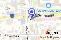 Схема проезда до компании МОУ ИНФОРМАЦИОННО-МЕТОДИЧЕСКИЙ ОБРАЗОВАТЕЛЬНЫЙ ЦЕНТР в Улан-Удэ